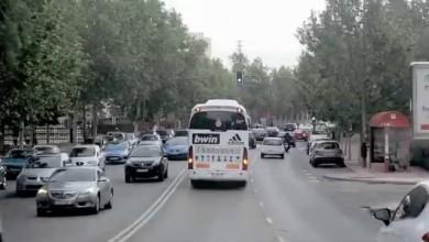 NIVEA – Sorpresa autobús
